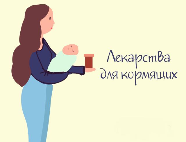 Противовирусные препараты при простуде в украине